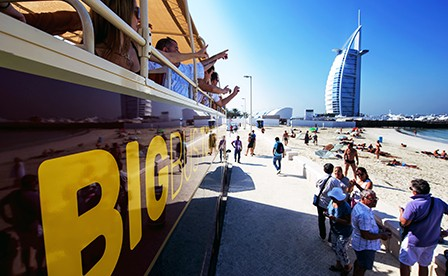 1519836882_Big-Bus-Tour04-Burj-Arab-©-Big-Bus-Tours-Ltd.jpg